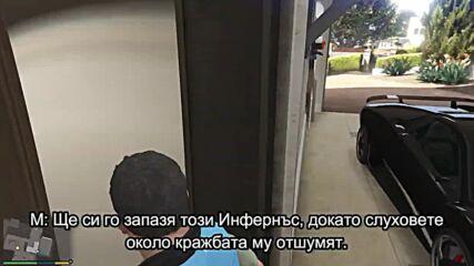 Gta V На Български! Епизод 4 - Първият обир с нещо като частичен бг превод :D