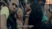 Бг-превод!! Enrique Iglesias - Bailando ft. Descemer Bueno, Gente De Zona
