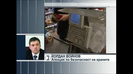 Назначиха Йордан Войнов за директор на Агенцията по безпопасност на храните