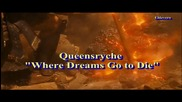 превод Queensryche - Where Dreams Go to Die