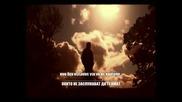 Жестока Гръцка (превод) ~ Бяла Луна ~ Pasxalis Terzis & Glikeria- Aspro Feggari (неофициално видео)