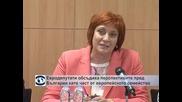 Евродепутати обсъдиха перспективите пред България като част от европейското семейство