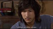 [бг субс] Strongest Chil Woo - епизод 9 - част 3/3