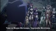 Sengoku Otome Momoiro Paradox - Епизод 12 - Bg Sub - Високо Качество