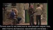 """Ислямът в Испания и Белгия. Филм за ислямизирането на Европа - """" Око да види"""", Facebook"""