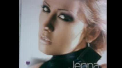 Джена - Само С Теб