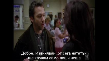 House M. D. Сезон 6, Епизод 13 ( Бг Субтитри ) - [5]