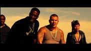 Calvin Harris - Open Wide ft. Big Sean ( Официално Видео ) + Превод