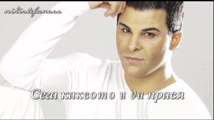 Не ме обичаш - Йоргос Дукас (превод) Малина - Дива страст
