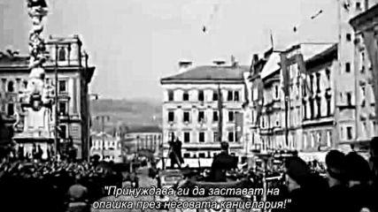 Седемнадесет мига от пролетта / 17 мгновений весны - 02 серия С С С Р (1973) bg sub