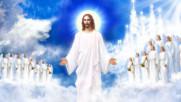 Ново силно доказателство за съществуването на Исус Христос