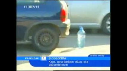 Скандално!!! Нападат репортер на Нова телевизия заради паркиране