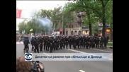 Десетки ранени при сблъсъци в Донецк