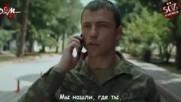 Обещание еп.48 Руски суб.