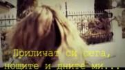 Убийствена Гръцка Балада - Никос Куркулис - Без Теб - Превод