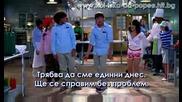 Кой Иска Да Попее?: High School Musical 2 - Work This Out (училищен Мюзикъл 2 - Единни) - Част 1