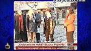 гафове и изцепки за деня на българската писменост
