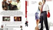 Невероятният Джо (синхронен екип 2, войс-овър дублаж на Нова телевизия, 2012 г.) (запис)