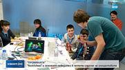 RockSchool е големият победител в петото издание на ПРОМЯНАТА