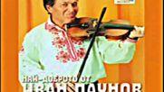 Иван Паунов - Напил се Стоян
