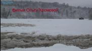 Руското Атв няма равно на леда