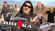 Вижте най-лудите моменти на Филип (Bri4ka)