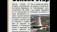 Новогодишен преглед на печата за 2010