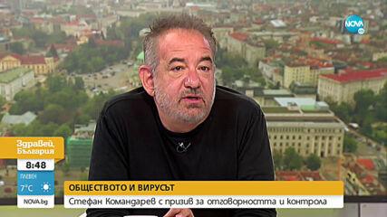 ОБЩЕСТВОТО И ВИРУСЪТ: Режисьорът Стефан Командарев с призив за отговорността и контрола