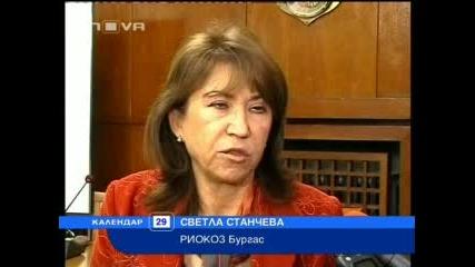 Два случая на свински грип в Бургас
