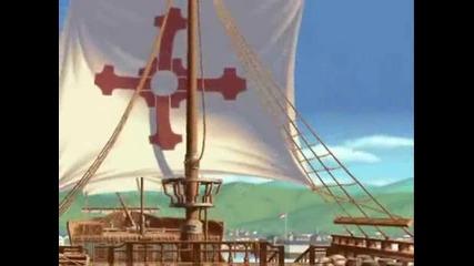 Imperio - Atlantis