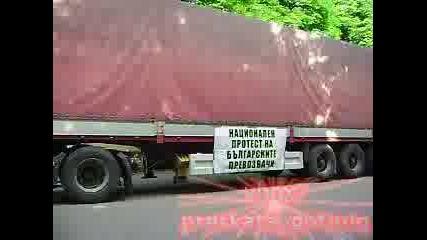 Протеста На Бъгарските Превозвачи - Силистра