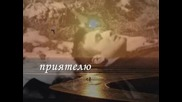 Най - Хубавата Песен На Giannis Ploutarxos - File Vbox7