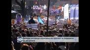 Хиляди испанци излязоха на протест в подкрепа на абортите