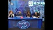 Music Idol 2 - Песен За Павел Баня
