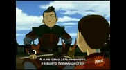 Avatar The Last Airbender S3e01 (BG Subs)