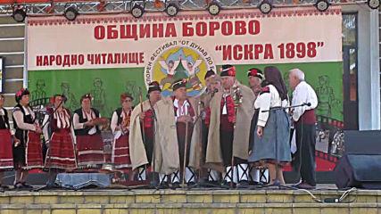 Фолклорен фестивал '' От Дунав до Балкана '' (Сезон XII - 2019 г.) 028