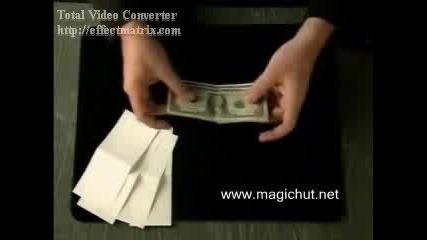 Магически Трик С Пари