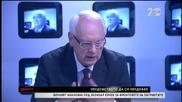 Неудобството да си неудобен - депутатът от Патриотичния фронт Велизар Енчев - Дикoff