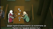 Naruto Shippuuden - Епизод 126 Bg Sub Високо Качество