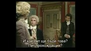 Black Adder - 3 - 1 - Dish And Dishonesty