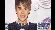 Justin Bieber яде чипс