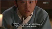 The Painter of the Wind (2008) E06 1/2