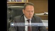 Гърция може да се върне на международните финансови пазари през 2014 г.