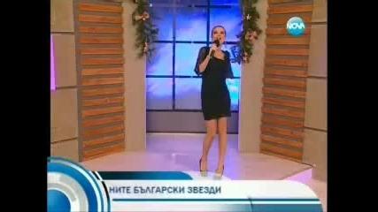 Теодора - Ако вдигна