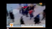 В Либия остава неспокойно, Новини T V 7, 24 февруари 2011