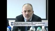 При евентуални съкращения във ВМЗ - Сопот оръжейниците ще работят в общините в Сопот и Карлово