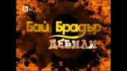 Господари на Ефира - 27.04.10 (цялото предаване)