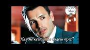 Гръцко 2013 Никос Вертис - Безразлично Ти Е