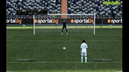 Fifa 12 ( Real Madrid - Liverpool ) - дузпи !