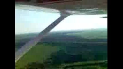 Летене В Силистра